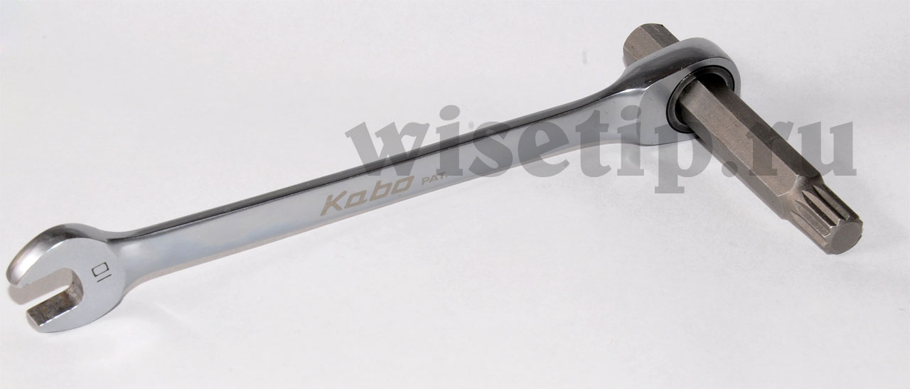 KC-9076_key